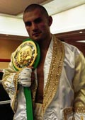 Miguel Espino - WBC CABOFE Middleweight Boxing Champion
